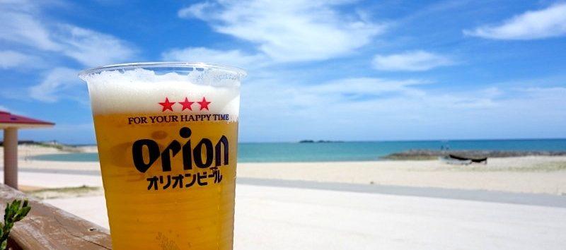 南国ビール オリオンビール最高