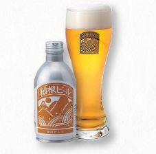 箱根ビール 箱根ピルス